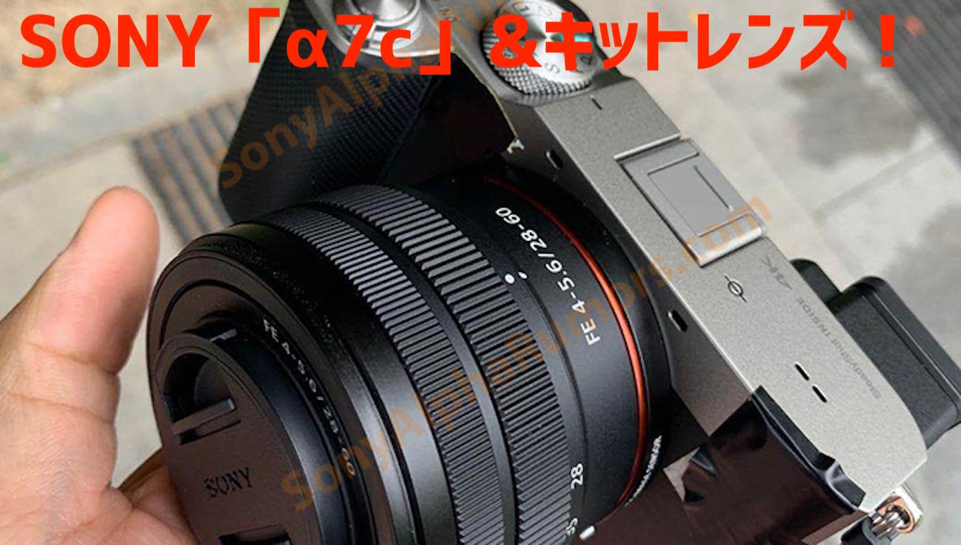 Sony A7c alpha 2